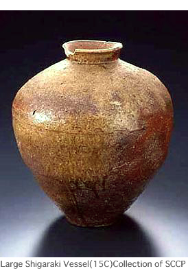 Large Shigaraki Vessel(15C) Collection of SCCP