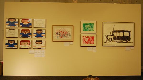 exhibit-scene-002