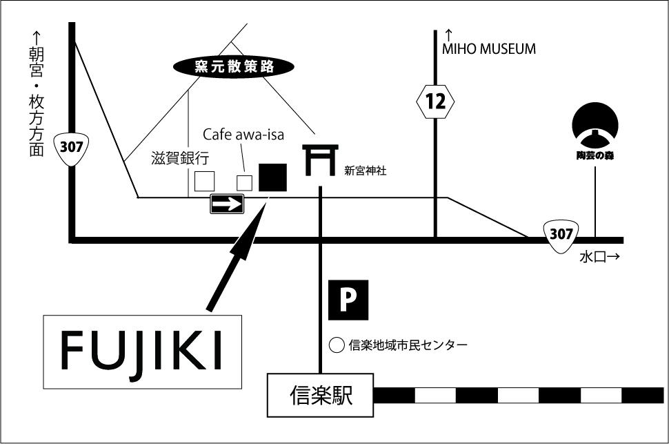 FUJIKIアクセスMAP